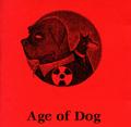 age-of-dog